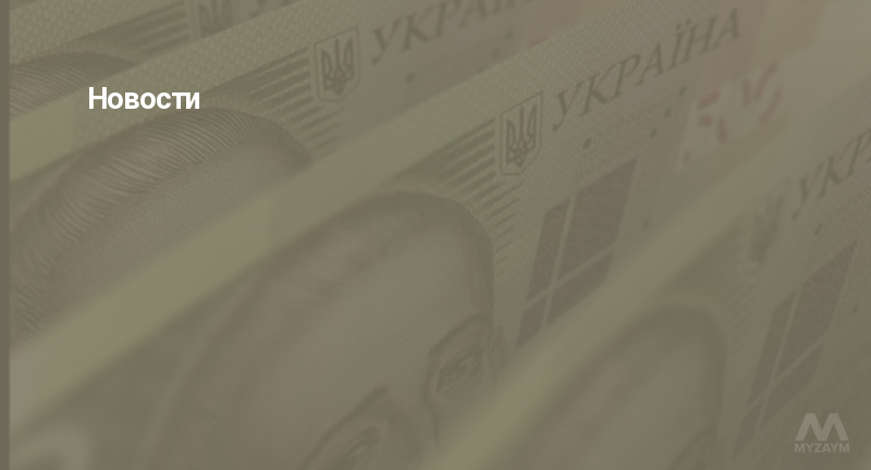 Минфин привлек в бюджет 2,4 миллиарда от продажи гособлигаций