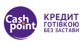КешПоінт