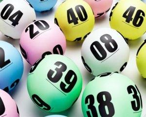 Нардеп з партії президента заробив на лотереї 934 млн грн