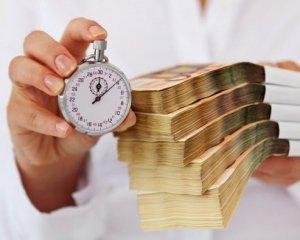 Банки можуть залишитися без кредитних застав