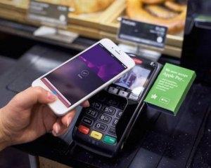В Україну прийшов сервіс Apple Pay