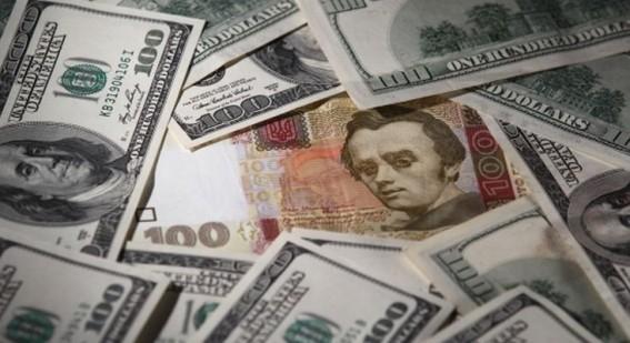 Європейський банк дасть Україні €211 млн