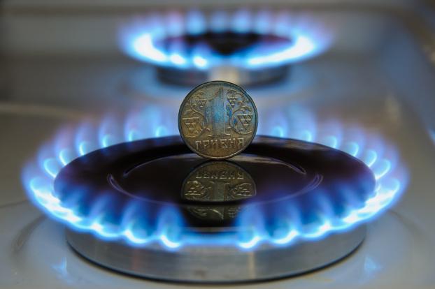 З червня газ для населення почне стрімко дорожчати
