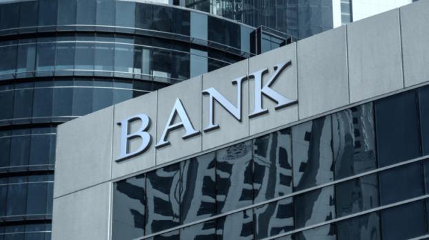 Повідомили, які банки приватизують найпершими