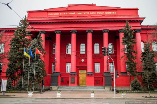 Названо найкращі виші України у 2018 році