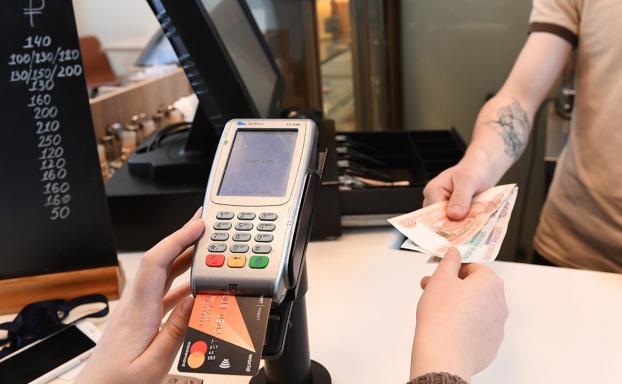 Эксперты рассказали о перспективах роста рынка безналичных платежей