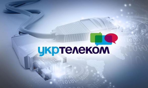 Суд змусив Укртелеком виплатити 1,1 млрд грн
