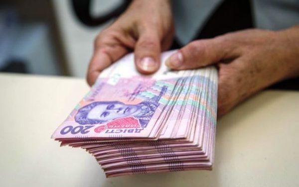 Пенсійний фонд виплатить пенсії за рахунок кредиту