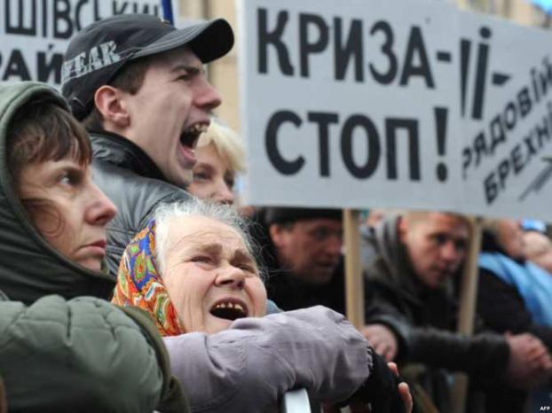 Українці знову відчують економічну кризу - експерт