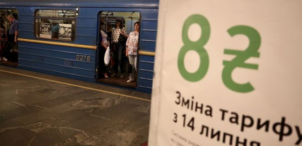 У Києві нові тарифи на проїзд: який транспорт тепер по 8 грн