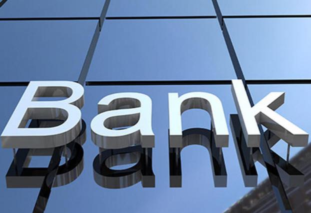 У НБУ розповіли, скільки українських банків хочуть купити