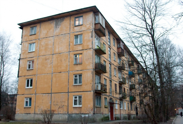 Що буде з цінами на квартири в Україні
