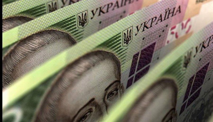 Мінфін залучив до бюджету 2,4 мільярда від продажу держоблігацій