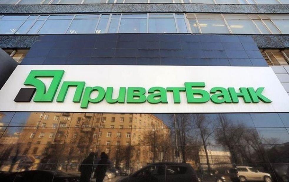 «Приватбанк» хоче більше даних від своїх клієнтів