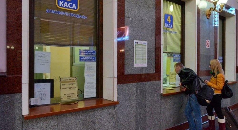 Каждую минуту два человека из Украины едут на заработки