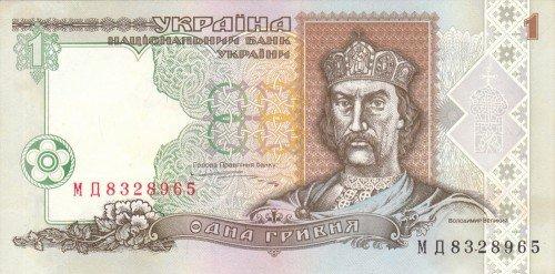 День рождения гривне: 22 года назад в Украине была проведена денежная реформа