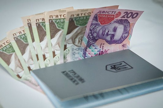 Запропонували по-новому виплачувати зарплату українцям
