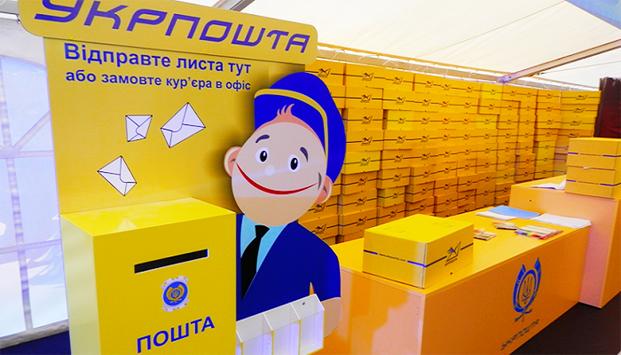 Укрпошта підвищила тарифи на доставку листів та посилок