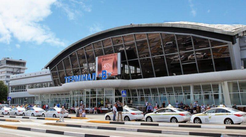 Бориспіль запланував побудувати новий термінал на місці старого
