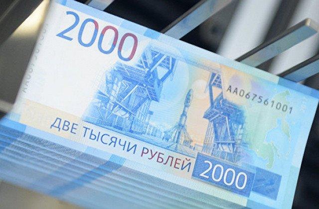 Россиянам рассказали о судьбе денег