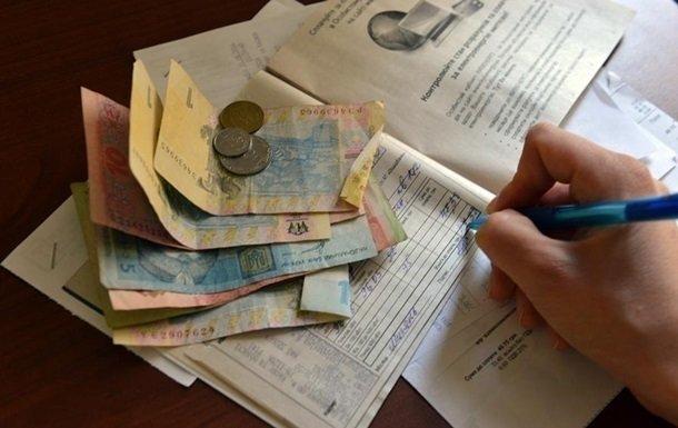 Пенсіонери, які працюють, мають право на субсидію - Мінсоцполітики