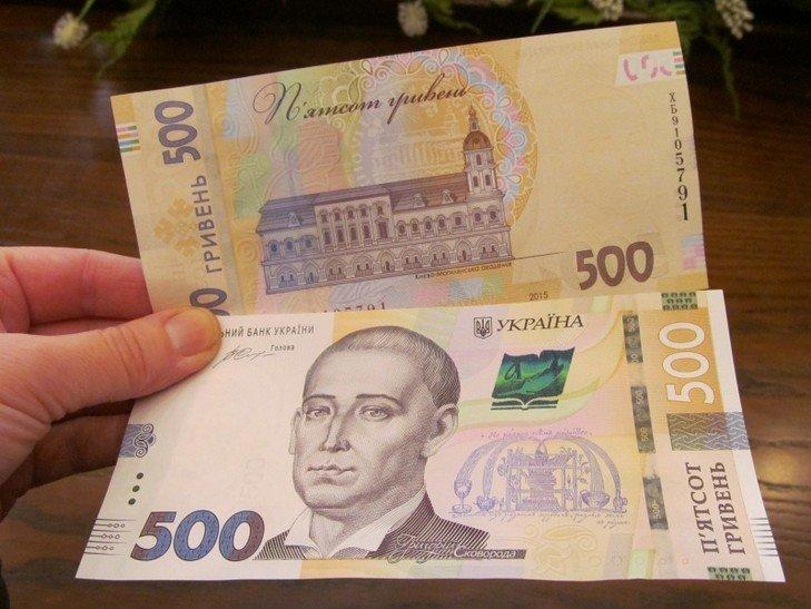Комітет ВР сьогодні розгляне проект «Кодексу про банкрутство»