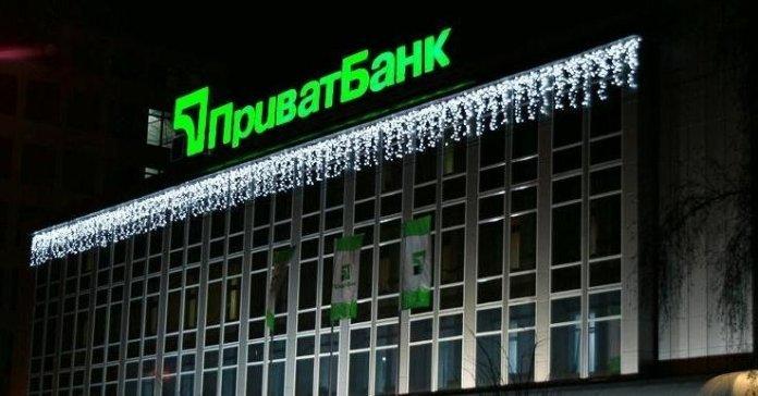 «Приватбанк» продаст свою долю в «Буковеле» и стадион в Днепре