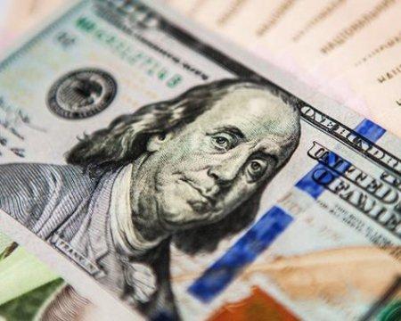 Зранку Нацбанк порадував курсом долара