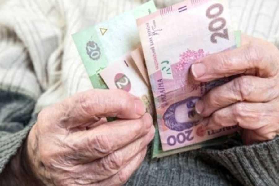 В Минсоцполитики рассказали о новой пенсионной системе