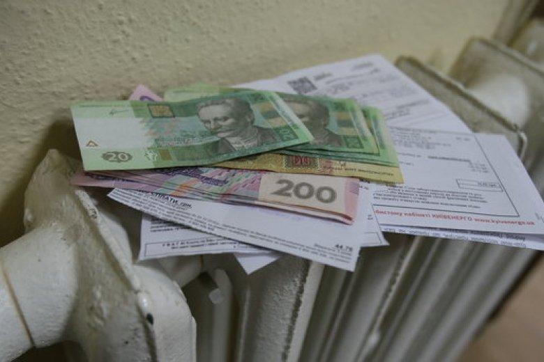 Чи вистачить грошей на субсидії наступного року