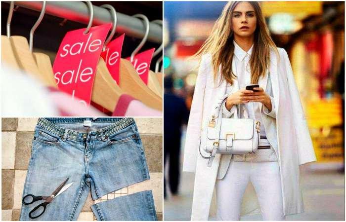 Заощадити на купівлі одягу та взуття? Легко!