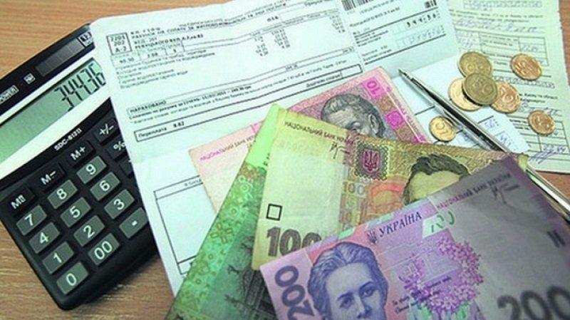 Как в Украине сэкономить на коммуналке?